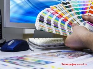 Типография и все виды услуг в СПб и ЛО