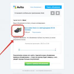 Sellavi теперь умеет общаться с покупателями Авито