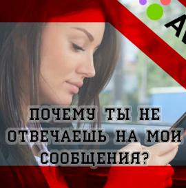 Автоматический ответ всем клиентам на Авито во время вашего отсутствия!