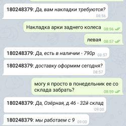 Подключение Авито к Телеграм